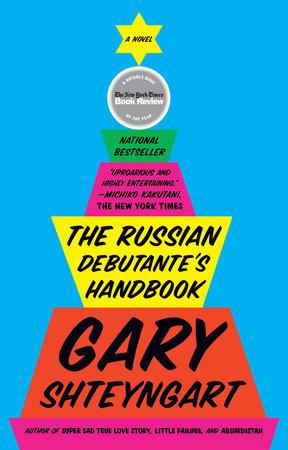 Russian Debutante's Handbook by Gary Shteyngart
