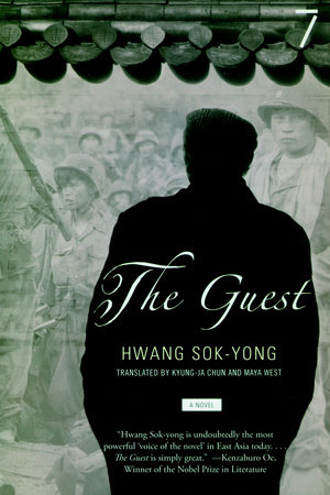 The Guest by Hwang Sok-Yong