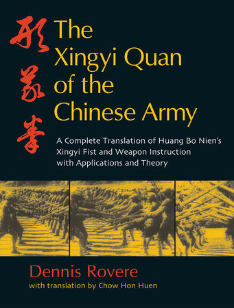 The Xingyi Quan of the Chinese Army by Dennis Rovere