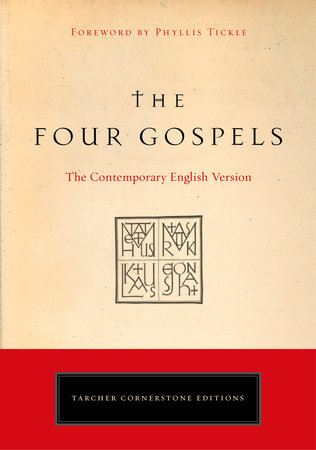 The Four Gospels by American Bible Society
