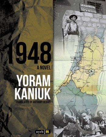 1948 by Yoram Kaniuk