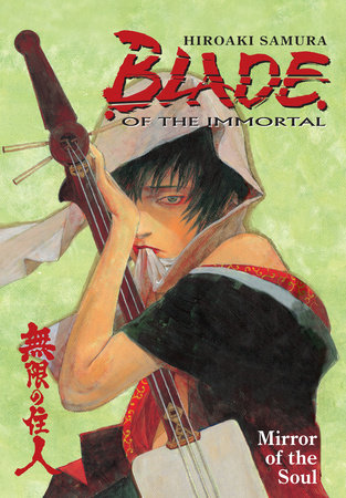 Blade of The Immortal Volume 13: Mirror of the Soul by Hiroaki Samura