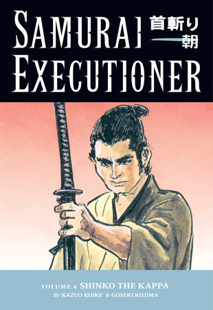 Samurai Executioner Volume 6: Shinko the Kappa