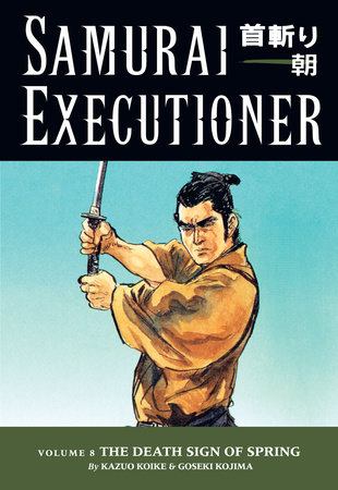 Samurai Executioner Volume 8: The Death Sign of Spring