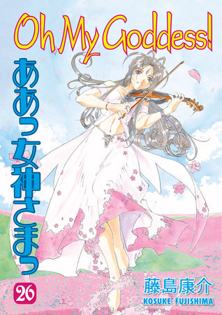 Oh My Goddess! Volume 26