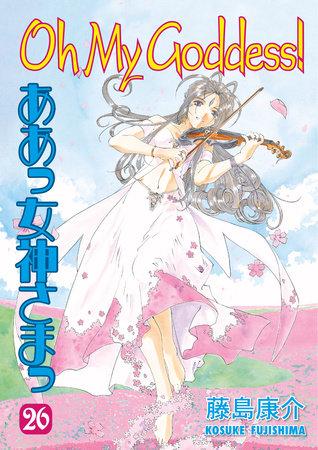 Oh My Goddess! Volume 26