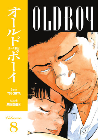 Old Boy Volume 8