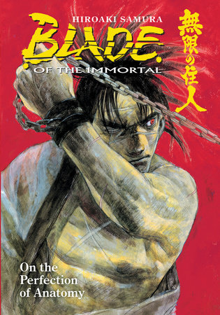 Blade of the Immortal Volume 17: On the Perfection of Anatomy
