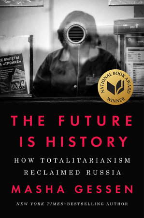 The cover of the book The Future Is History