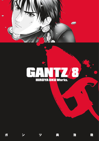 Gantz Volume 8