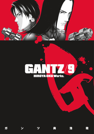 Gantz Volume 9