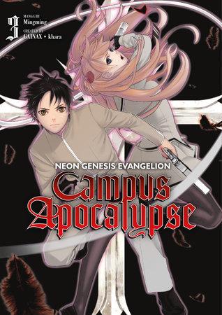 Neon Genesis Evangelion: Campus Apocalypse Volume 3