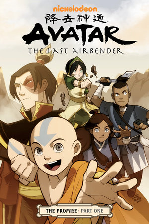 Avatar: The Last Airbender - The Promise Part 1 by Gene Luen Yang and Tim Hedrick
