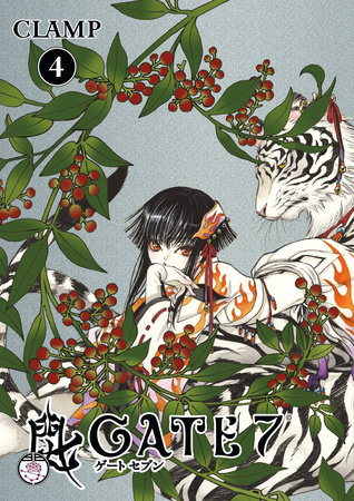 Gate 7 Volume 4 by Clamp