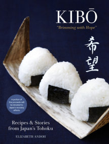 "Kibo (""Brimming with Hope"")"