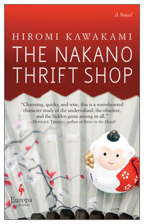 The Nakano Thrift Shop Book Cover Picture