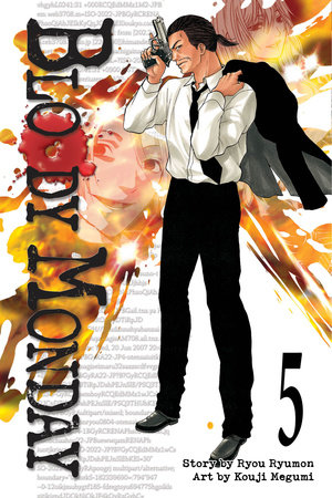 Bloody Monday 5 by Ryou Ryumon