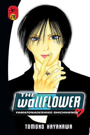 The Wallflower 28 by Tomoko Hayakawa