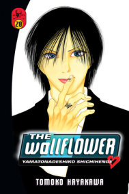 The Wallflower 28