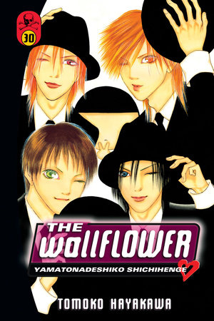 The Wallflower 30 by Tomoko Hayakawa