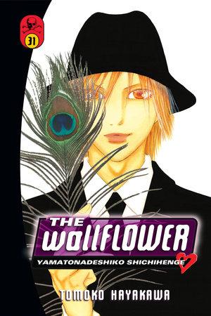 The Wallflower 31 by Tomoko Hayakawa