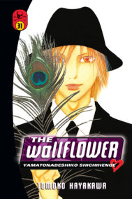 The Wallflower 31