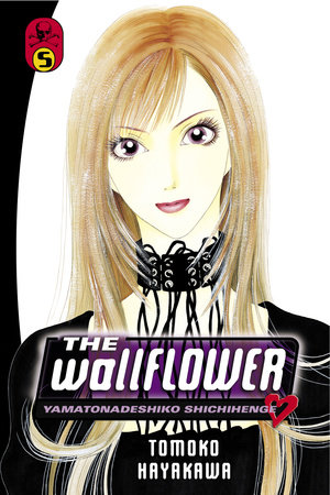 The Wallflower 5 by Tomoko Hayakawa