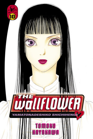 The Wallflower 10 by Tomoko Hayakawa