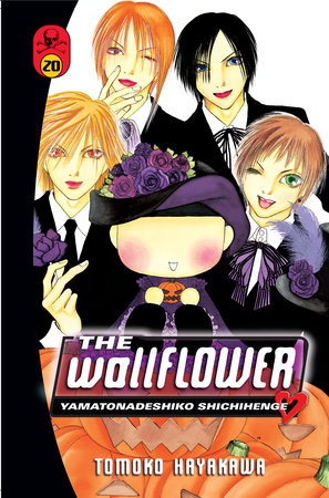 The Wallflower 20 by Tomoko Hayakawa