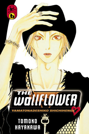The Wallflower 6 by Tomoko Hayakawa