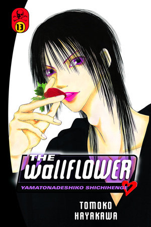 The Wallflower 13 by Tomoko Hayakawa