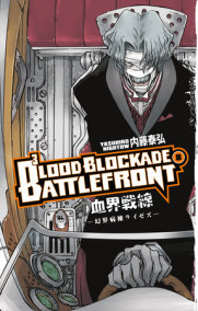 Blood Blockade Battlefront Volume 8