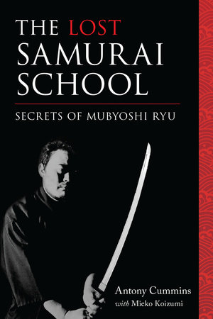 The Lost Samurai School