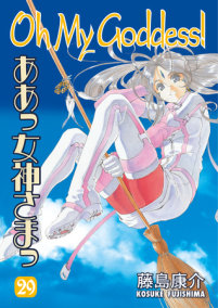 Oh My Goddess! Volume 29
