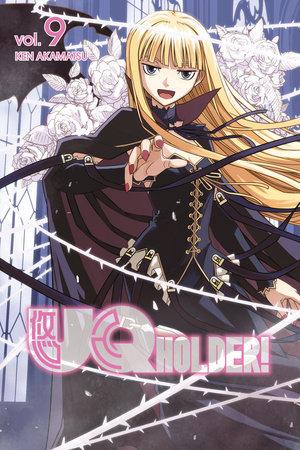 UQ Holder 9
