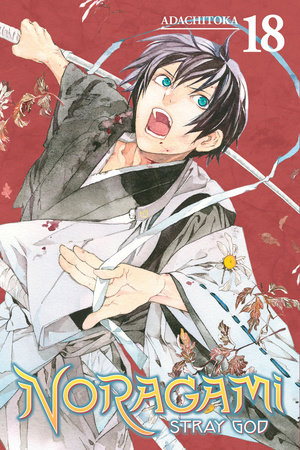 Noragami: Stray God 18 by Adachitoka