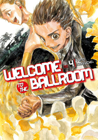 Welcome to the Ballroom 4 by Tomo Takeuchi