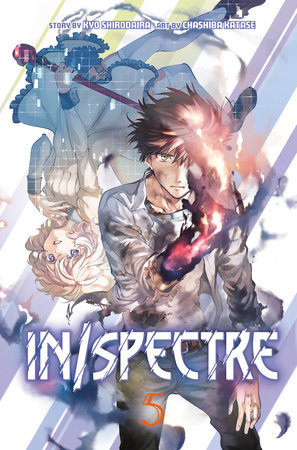 In/Spectre 5 by Chashiba Katase