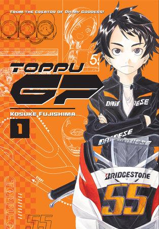 Toppu GP 1 by Kosuke Fujishima