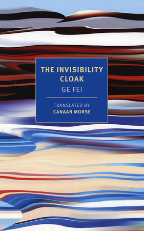 The Invisibility Cloak