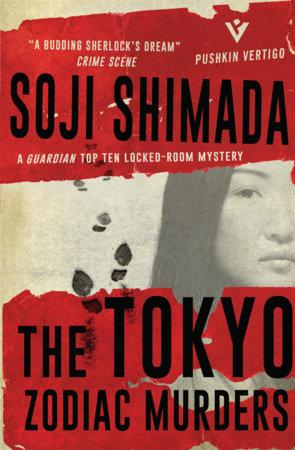 The Tokyo Zodiac Murders by Soji Shimada