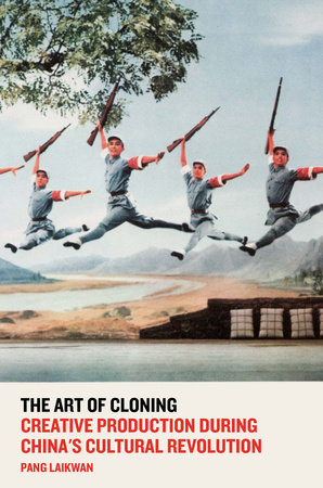 The Art of Cloning