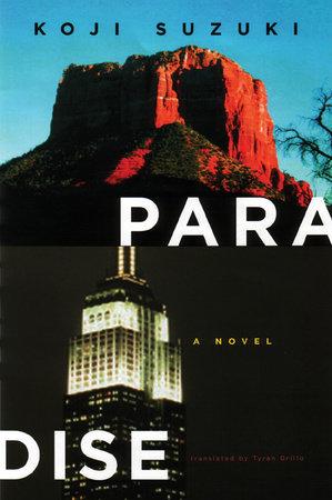 Paradise by Koji Suzuki