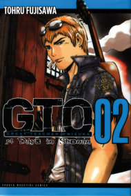 GTO: 14 Days in Shonan, Volume 2