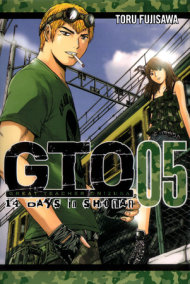 GTO: 14 Days in Shonan, Volume 5