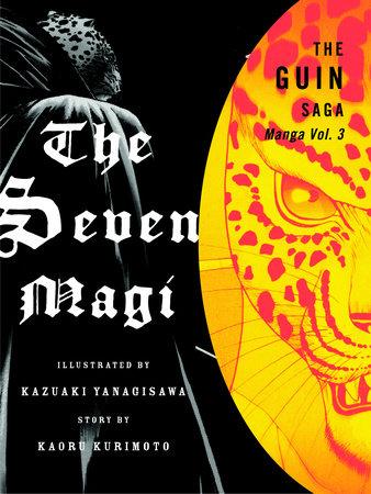 The Guin Saga Manga: The Seven Magi, Volume 3 by Kaoru Kurimoto