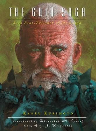 The Guin Saga: Book Four: Prisoner of the Lagon by Kaoru Kurimoto