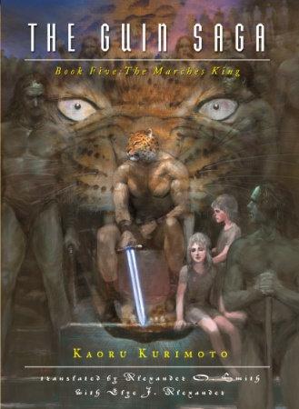 The Guin Saga: Book Five: The Marches King by Kaoru Kurimoto