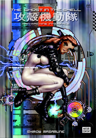 The Ghost in the Shell 2 by Shirow Masamune