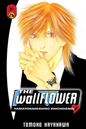 The Wallflower 26 by Tomoko Hayakawa